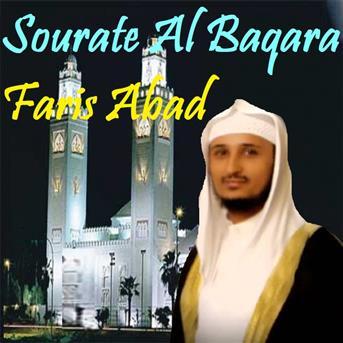 SOURATE AL BAQARA DU CHEIKH ABDERRAHMAN SOUDAIS EN MP3