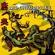 Wu-Tang Clan - Wu-chronicles: chapter 2