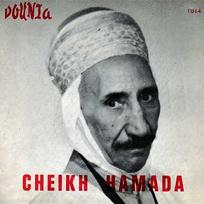 CHEIKH HAMADA MUSIC TÉLÉCHARGER