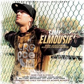 Samy Elmousif