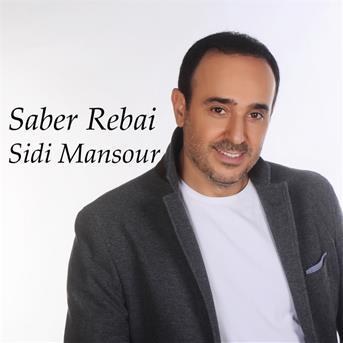 REBAI GRATUITEMENT ALBUM 2014 SABER TÉLÉCHARGER