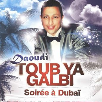 zahri dartha biya daoudi mp3