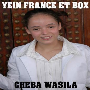 CHEBA WASSILA TÉLÉCHARGER