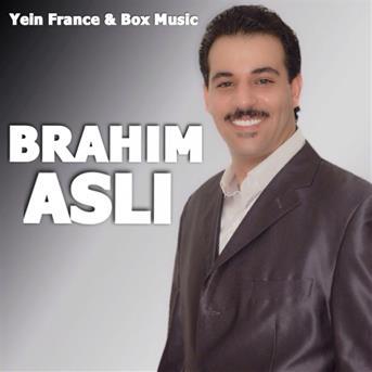 AYSAR MP3 HASAN 2010 TÉLÉCHARGER