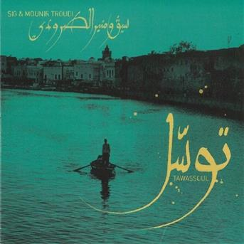 MP3 TÉLÉCHARGER EL HADHRA TUNISIENNE