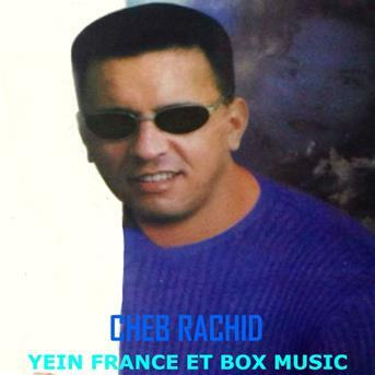 GRATUIT TÉLÉCHARGER LAHBITRI 2012 MP3