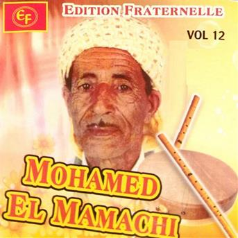 MP3 EL MAMACHI TÉLÉCHARGER CHEIKH