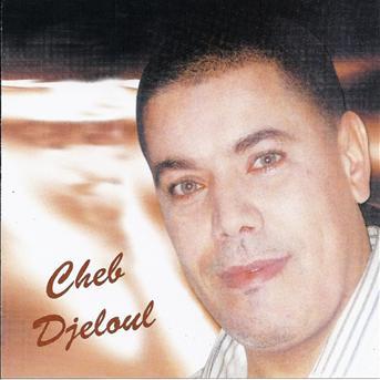 CHEB TÉLÉCHARGER RAMADAN MP3 YOUNESS
