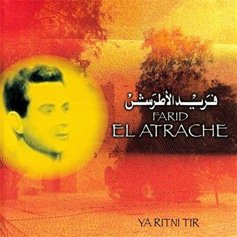 Telecharger Farid Al Atrach Mp3 Gratuit
