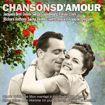 amour u soniyo mp3 chansons téléchargement gratuit