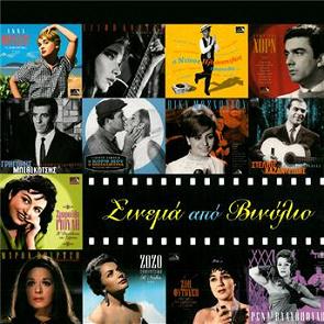 GRATUITEMENT MARINELLA TÉLÉCHARGER FILM