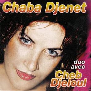 2012 TÉLÉCHARGER MP3 DJENET CHEBA
