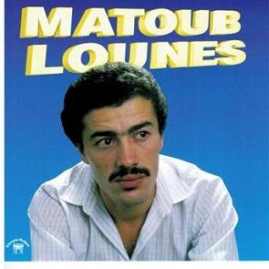 1998 LOUNES TÉLÉCHARGER MATOUB