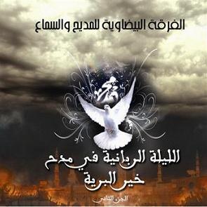 GRATUIT MP3 TÉLÉCHARGER TUNISIENNE SOULAMIA