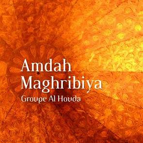 AMDAH MAGHRIBIYA GRATUITEMENT NABAWIYA TÉLÉCHARGER