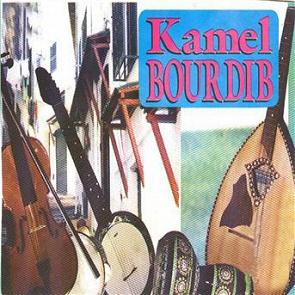 BOURDIB MP3 CHANSON KAMEL TÉLÉCHARGER