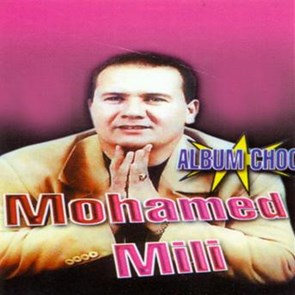 MOHAMED MP3 GRATUIT ROCHDI TÉLÉCHARGER