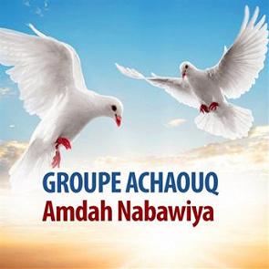 NABAOUIA GRATUIT AMDAH TÉLÉCHARGER MP3