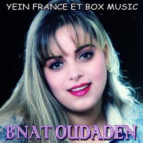 MP3 2012 OUDADEN TÉLÉCHARGER