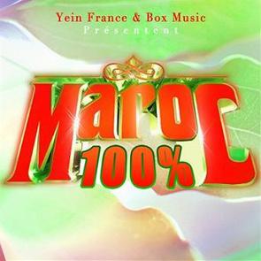 2013 TÉLÉCHARGER OUNOUNOU GRATUITEMENT MP3
