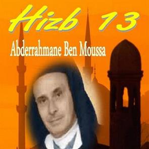 BENMOUSSA TÉLÉCHARGER MP3 ABDERRAHMANE