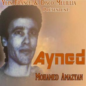 MUSIC MP3 AMZIAN TÉLÉCHARGER MOHA