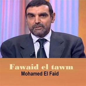 <b>Mohamed El Faid</b> : Fawaid el tawm (quran) - écoute gratuite et téléchargement ... - u3614599128068