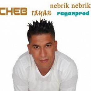 CHEB RAYAN EL BABOUR TÉLÉCHARGER