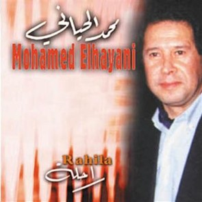 MOHAMED HAYANI TÉLÉCHARGER