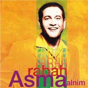 ASMA TÉLÉCHARGER 2017 MP3 RABAH