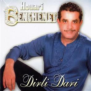 MP3 DAUPHIN TÉLÉCHARGER HOUARI 2006