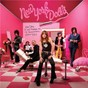 Album One day it will please us to remember even this de New York Dolls