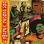 Compilation Ska School, Vol. 3 avec U-Roy / Desmond Dekker / The Ethiopans / The Flames / The Tennors...