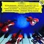 Album Schumann: piano quintet, op.22; piano quartet, op. 47 de Menahem Pressler / Quatuor Emerson / Robert Schumann