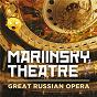 Compilation Mariinsky theatre: great russian opera avec Valerian Shirkin / Alexandre Borodin / Modest Petrovich Mussorgsky / Serge Prokofiev / Giuseppe Verdi...