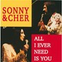 Album All i ever need is you de Sonny & Cher