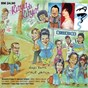 Compilation Raya oh raya avec P. Ramlee / Awie / Sheila Majid / Saloma / Black Dog Bone...