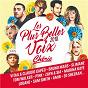 Compilation Les plus belles voix chérie fm 2018 avec Juliette Armanet / Claudio Capéo / High P / John Mamann / Vitaa...