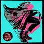 Album The Now Now de Gorillaz