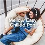 Compilation Mellow Easy Chilled Pop avec Bat for Lashes / James Taylor / Tones & I / Dua Lipa / Luke Sital Singh...