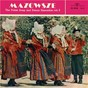 Album The Polish Song and Dance Ensemble Vol. 2 de Mazowsze