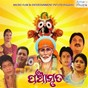 Album Panchamruta (original motion picture soundtrack) de Abhijit Majumdar