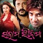 Album Salam cinema (original motion picture soundtrack) de Abhijit Majumdar