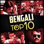 Compilation Bengali top 10 avec Arijit Singh / Anupam Roy / Iman Chakrabarti / Shreya Ghoshal / Anupam Roy, Shreya Ghoshal...