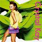 Album Delicious friday/haruarashi de Crystal Kay