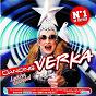 Album Dancing de Verka Serduchka