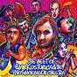 Album The best of emir kusturica & the no smoking orchestra de Emir Kusturica / The No Smoking Orchestra