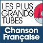 Compilation Les Plus Grands Tubes Chanson Française avec Isabelle Adjani / Dalida / Jacques Brel / Michel Delpech / Serge Lama...