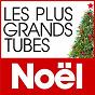 Compilation Les plus grands tubes noël avec André Rieu / Tino Rossi / Nana Mouskouri / Édith Piaf / Charles Aznavour...