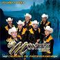 Album El sube y baja de Grupo Montéz de Durango